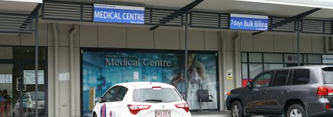Mudgeeraba Family Medical Centre